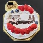 日産アトラスのケーキ