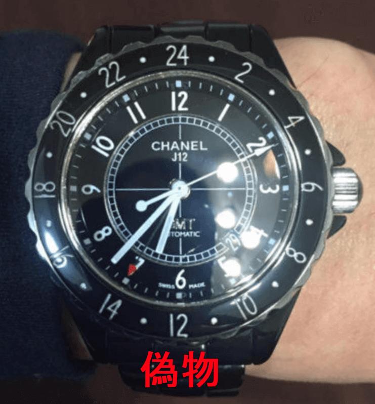 CHANEL J12 GMT H2012 偽物