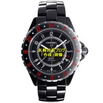 CHANEL J12 GMT 42mm H2916