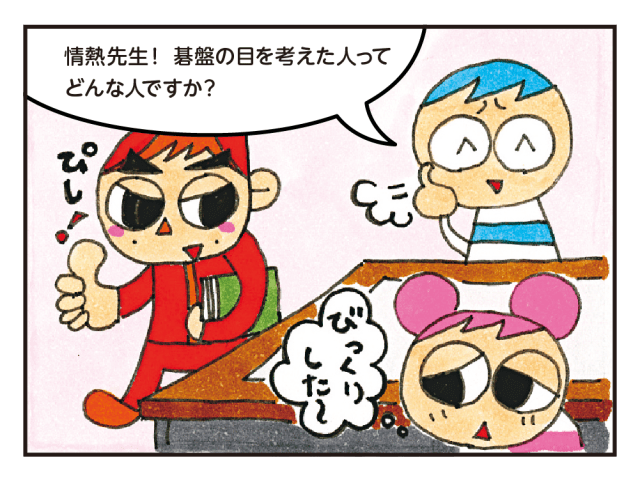 1608S_jounetsu01-04