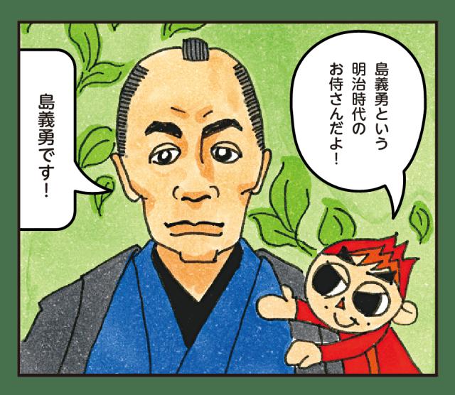 1608S_jounetsu01-05