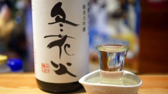 年末旭川の「おばんざいゆるり」、のんびりとした良い時間とお料理に癒されるお店