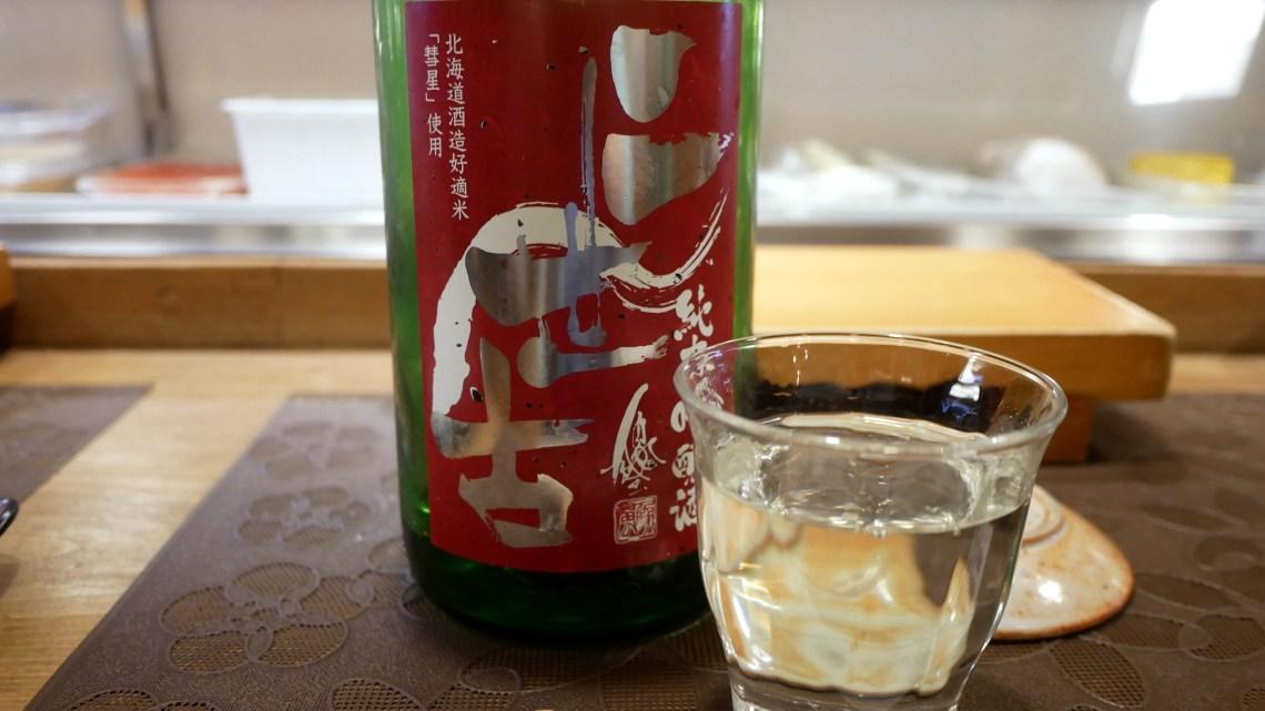 稚内で北の江戸前鮨、寿司竜さんへお任せ3000円いただきましたおいしい!お酒もお寿司にぴったりなものがいろいろ二世古に十一州いただきました。