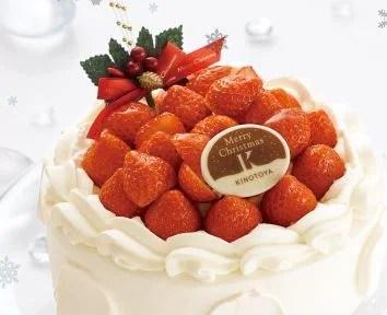 ケーキきのとや