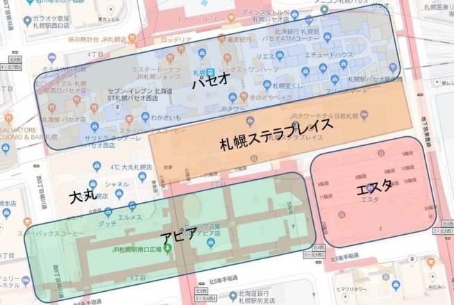 札幌駅地下街
