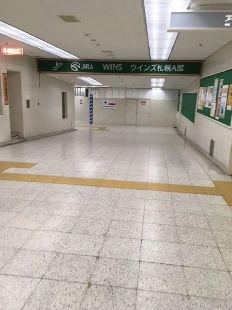 南3西4ウインズ札幌-建て替えへ