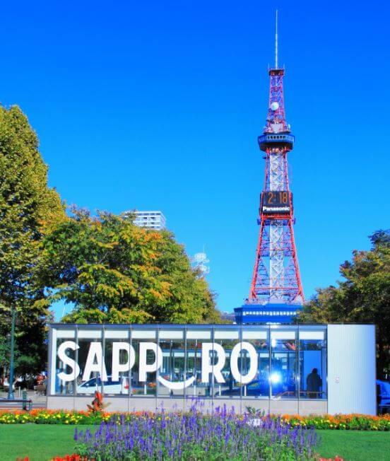 札幌市中心部の再開発予定MAP・まとめ 2018年12月現在