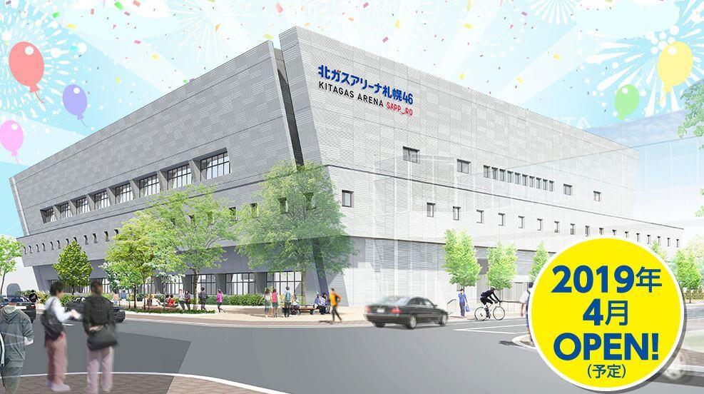 北4東6札幌市中央体育館の愛称「北ガスアリーナ札幌46」に決定