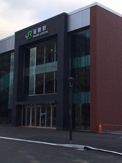苗穂駅開業