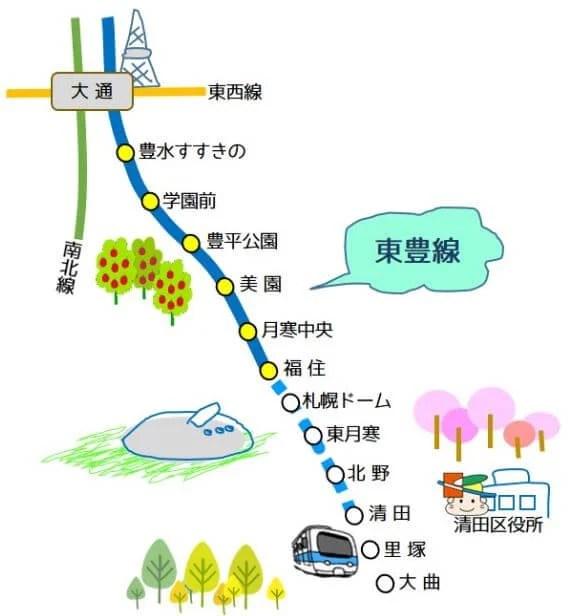 札幌地下鉄延伸はあるのか-清田区延伸の可能性