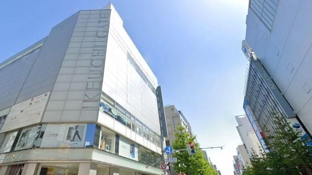 札幌イケウチゲート