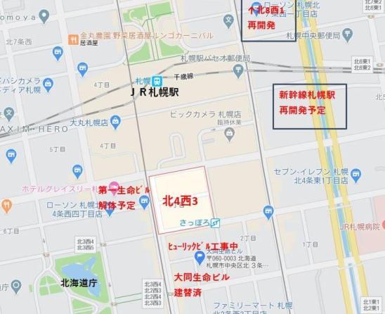 札幌駅周辺再開発