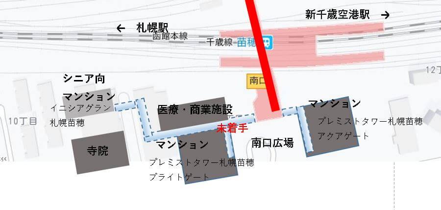 苗穂駅南口