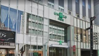 ユニゾイン札幌