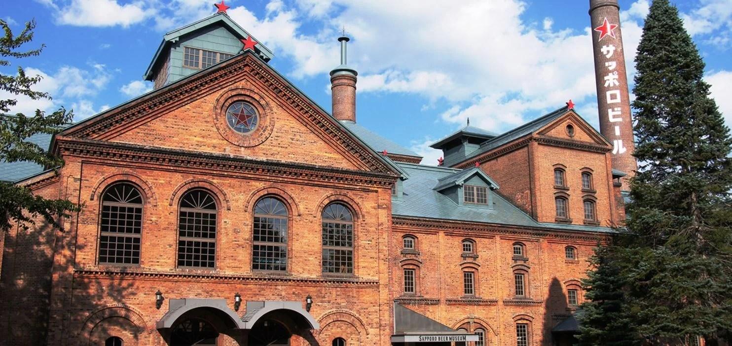 札幌ビール博物館