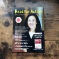 札幌ゼロ読書会のスタイル