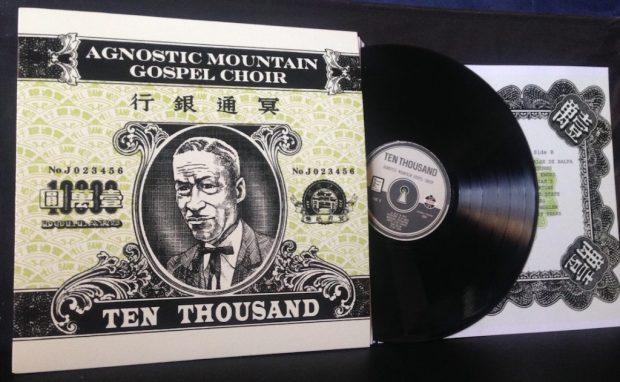 Agnostic Mountain Gospel Choir vinyl Ten Thousand