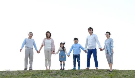 敬老の日とは何歳から?由来や意味を子供に簡単に説明したい!