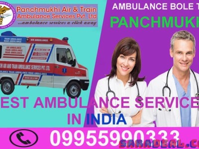 Now you can Book ICU Bed Ambulance Service in Guwahati by Panchmukhi