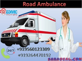 Always Get Best Road Ambulance in Patna by Medivic Ambulance
