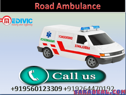 Hire Special Road Ambulance Service in Hajipur by Medivic Ambulance at Low Cost