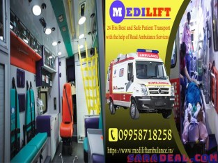Make Use of Highly Developed Ambulance Service in Gaya