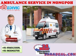 Super Support Ambulance Services in Nongpoh, Meghalaya by Medivic Ambulance Services