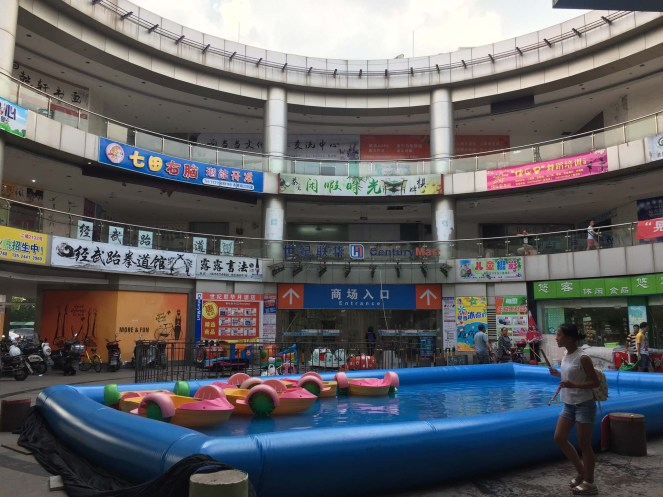 Mall with boats for children.