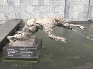 Nanjing Massacre Museum.