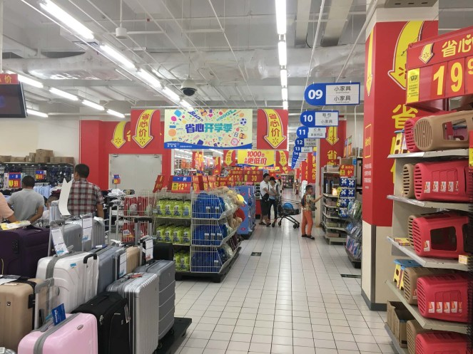Nanjing's Walmart. Felt quite similar to the Walmarts in the West. A good way to ease back home.