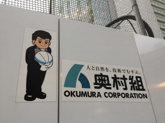 Even the corporations are cute