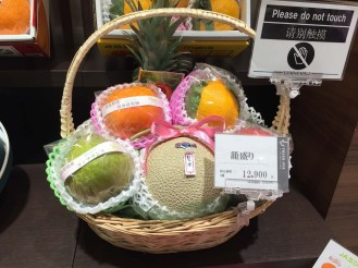 $130 fruit basket