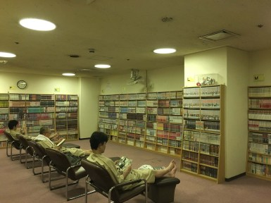 With a manga reading room