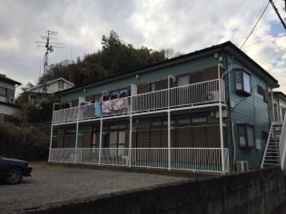 Our Kawasaki apartment building