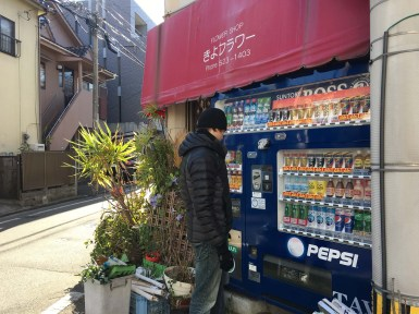 One of several hot/cold beverage vending machines right outside our apartment, so convenient!