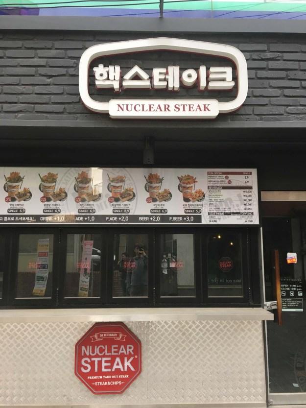 Yes, I want my Nuclear Steak!