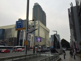 Lotte Department Store. It's huge.