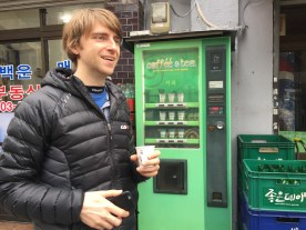 Found a vending machine!