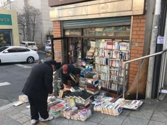 Overloaded bookstore.