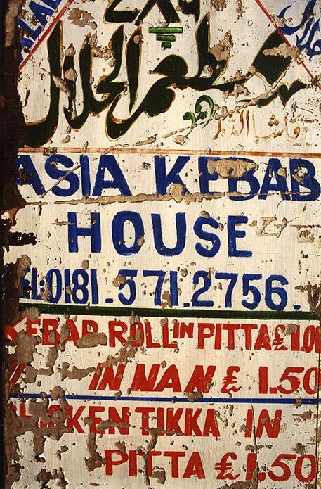 Asia Kebab House, Southall, London
