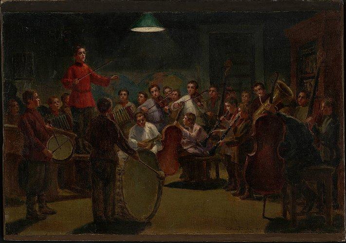 """""""Amateur music activity."""" 1923."""