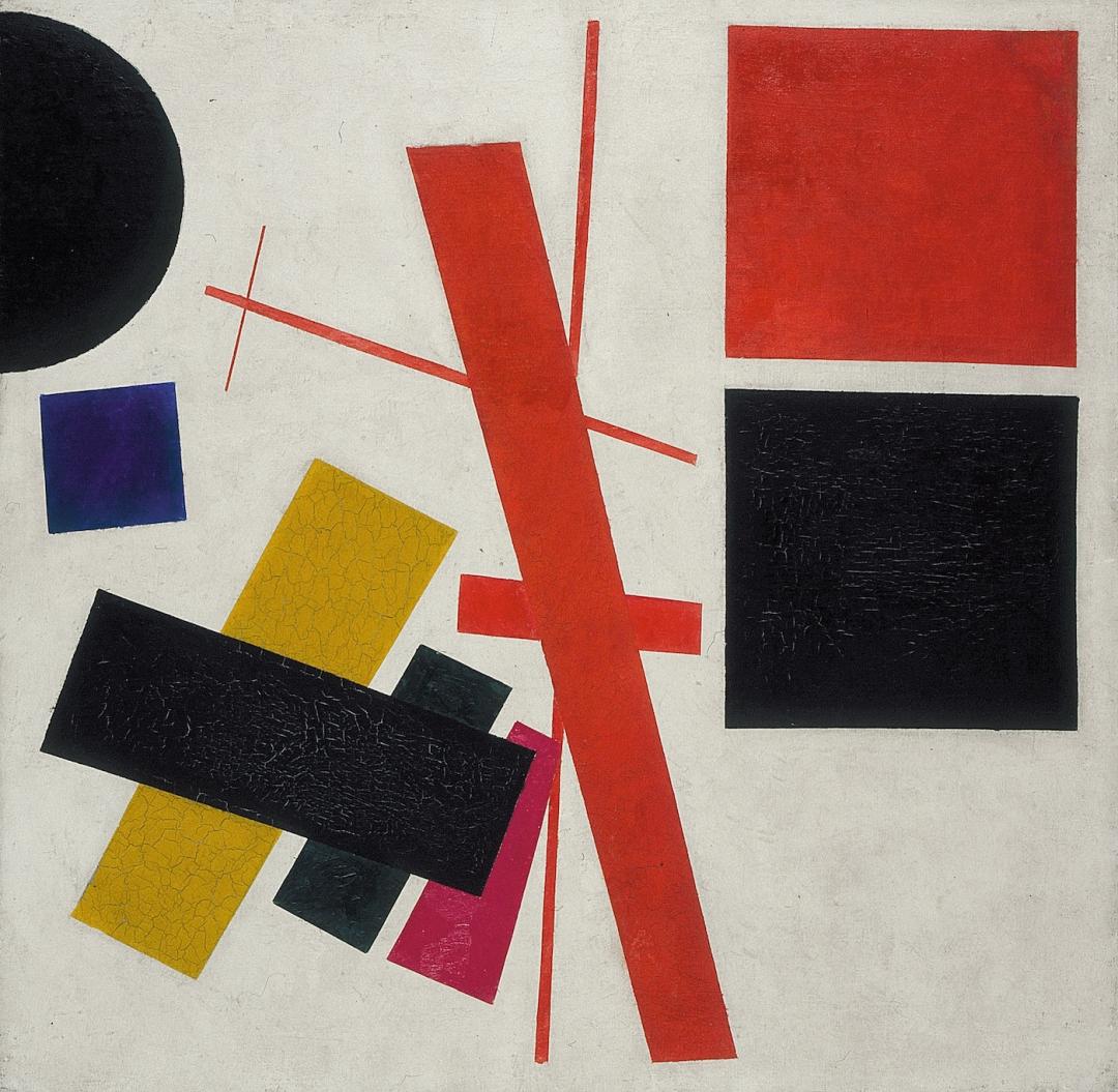 """""""Composition."""" 1915."""