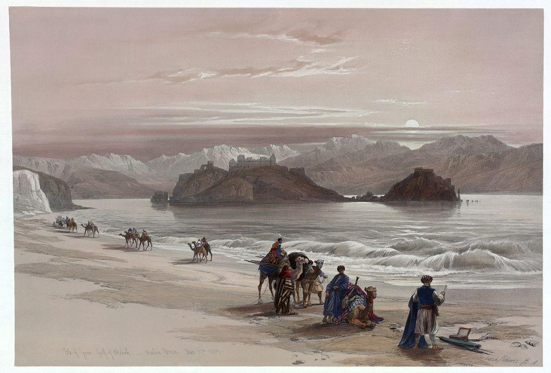 "'Isle of Graia Gulf of Akabah Arabia Petraea."" 1840's."