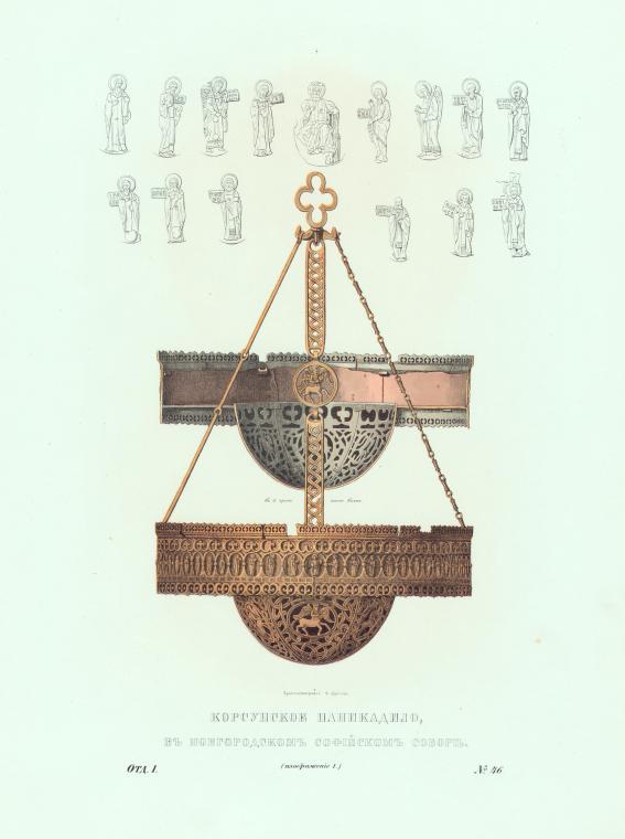 """""""Korsunsky chandelier in Novgorod Sophia Cathedral."""" Number 46."""