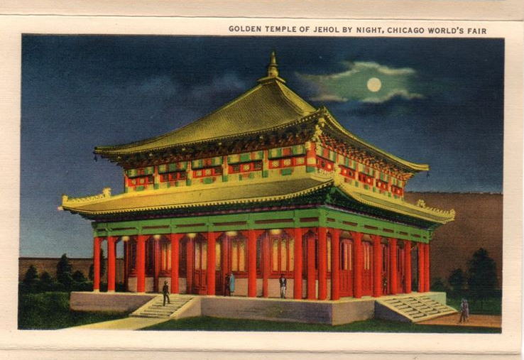 """""""Golden Temple of Jehol by Night, Chicago's World's Fair."""""""