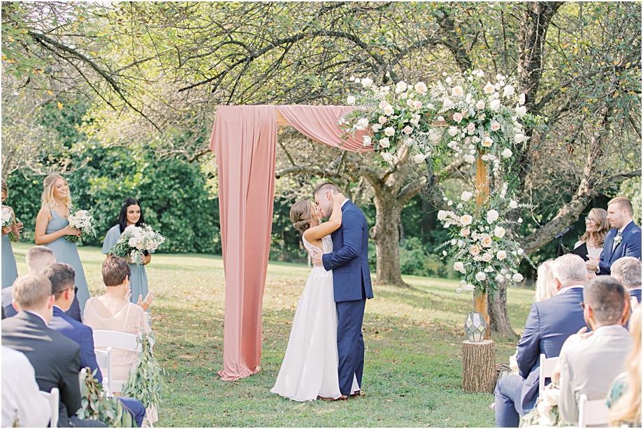 John James Audubon Center Wedding First Kiss