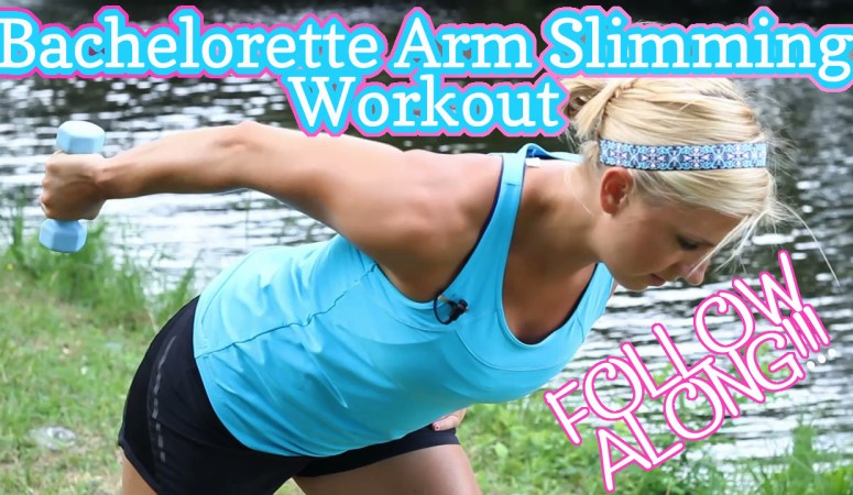 Bachelorette Arm Slimming Workout Video