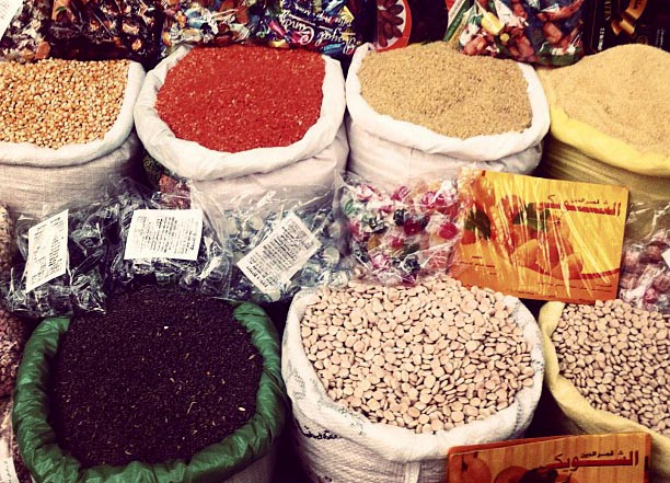 Middle Eastern Spices-700