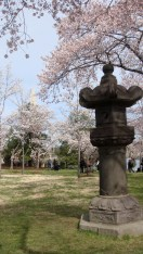 300 year old stone lantern commemorating peace between the US and Japan