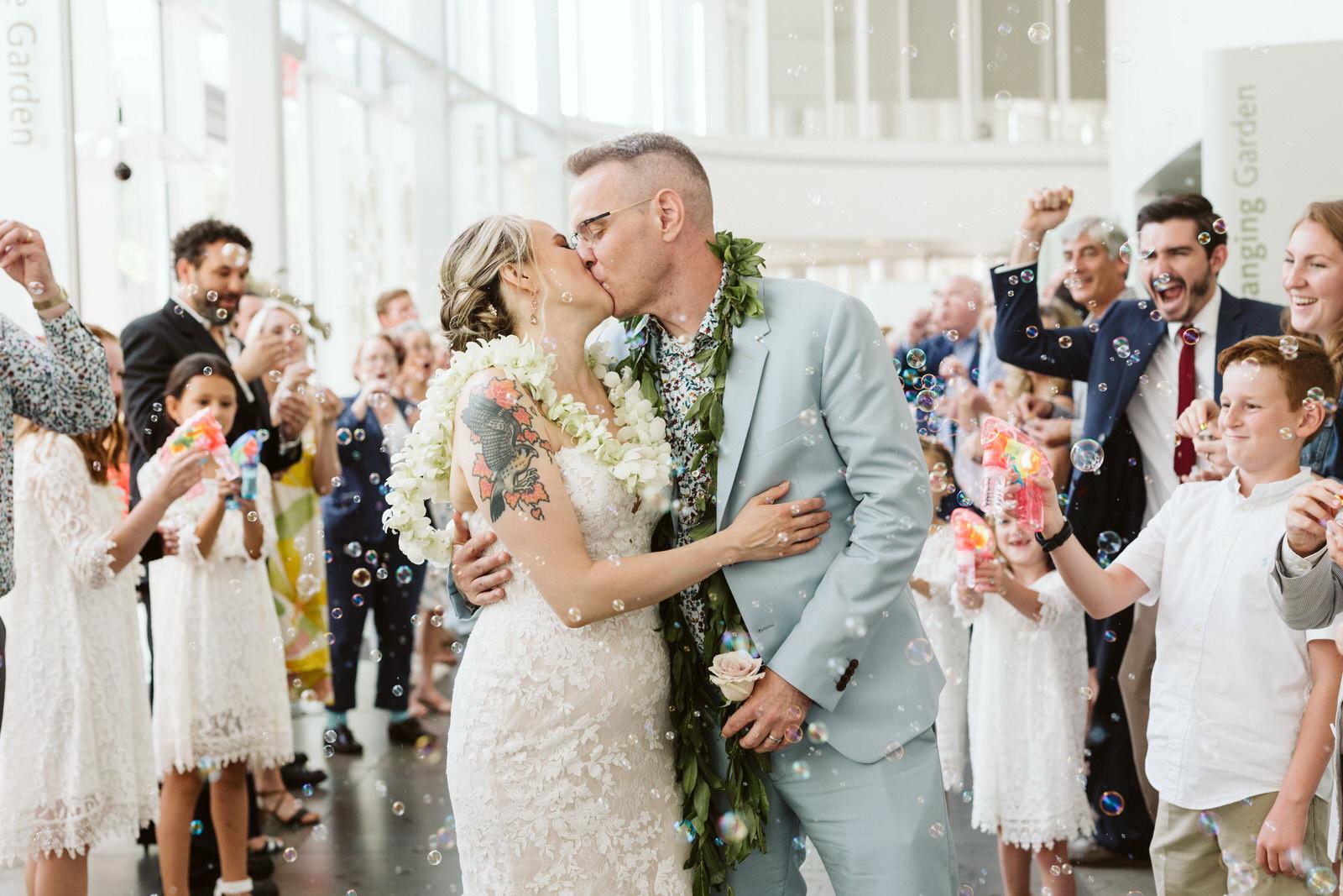 Learn more › corporate events. Brooklyn Botanic Gardens Atrium Summer Wedding Nyc Wedding Photographer Sarah Sayeed Wedding Photography
